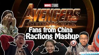 Avengers Infinity War Teaser Trailer Reactions of Fans from China Mashup