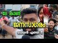 ഒടിയന്റെ ആദ്യ പ്രതികരണം | Odiyan Movie Full Review Audience Review/Response | Mohanlal in thumbnail