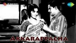 Akkarapacha | Aayiram Villodinju song