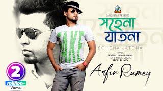 Sohena Jatona (AR Version) - Arefin Rumey - Music Video