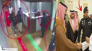 أول فيديو يظهر  تهريب رفات جمال خاشقجي من القنصلية السعودية .. وحرس محمد بن سلمان قتله في ساعتين