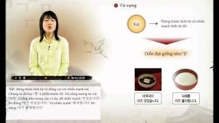 [Sơ Cấp] Tiếng Hàn - Bài 9: Hãy nghỉ ở đây