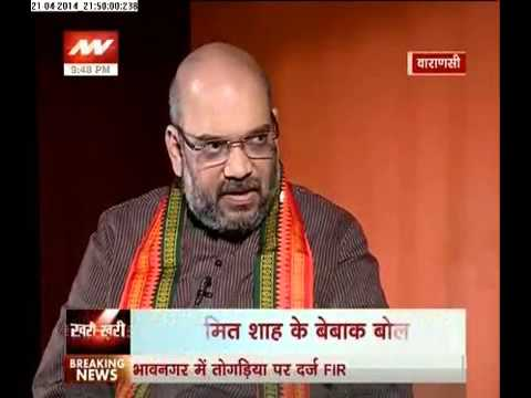 Khari Khari with Amit Shah- part 2