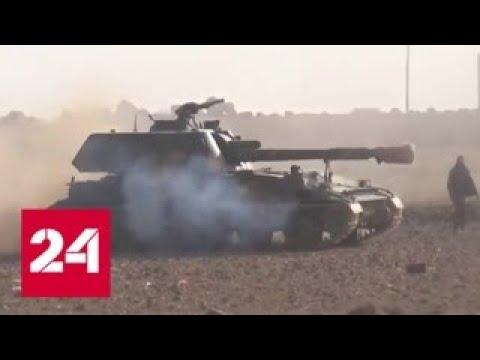 США призывают не трогать террористов в Идлибе, а сами бомбят села и города за Евфратом - Россия 24