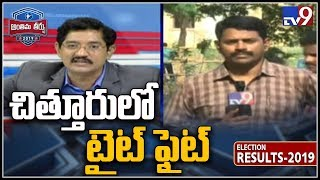 Tough fight between TDP and YCP in Chittoor district