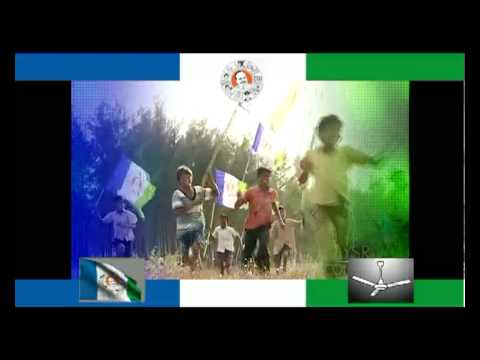 Ysr Congress  Songs4.mp4 video