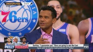 Jason McIntyre agrees with Charles Barkley that 76ers are going to win the East