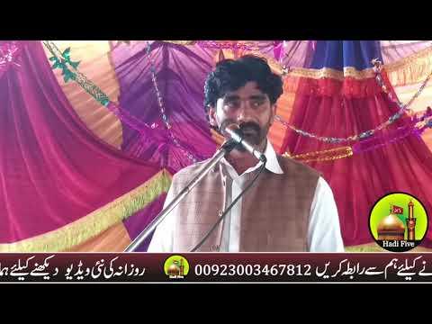 13 Rajab Jashan New Qasiday || Zakir Imtiaz Hussain Ratta || By Hadi Five