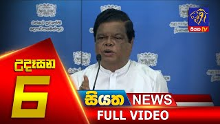 Siyatha News | 06.00 AM | 02– 01 – 2020