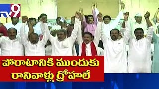 Round Table meet for AP Special Status