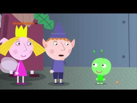 Маленькое королевство Бена и Холли Планета Бонг Эпизод 2, 2 сезон 36 серия