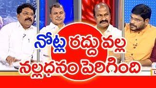 Counter Attacks Between TDP Leader And Janasena Leader In Live Debate | #SunriseShow