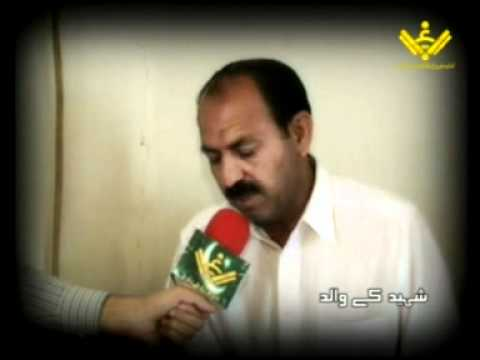 Interview From Relatives Of Shohada Youm Al Quds Quetta
