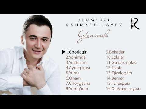 Ulug'bek Rahmatullayev - Yonimda nomli albom dasturi 2017