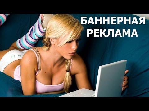 Ротабан (Rotaban.ru) для заработка на партнерских программах