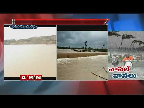Heavy rains continue to lash Andhra Pradesh
