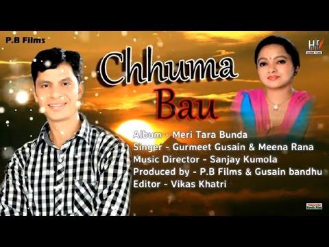 Chhuma bau Latest garhwali song 2015   Gurmeet Gusain & Meena Rana   Garhwali album