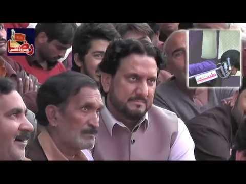 Zakir Syed Imran Haider Shah | 14 Rabi Ul Awal 2018 | Rajoa Sadat Mandi bahauddin