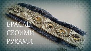 Браслет в стиле бохо Своими Руками Мастер Класс Boho style bracelet hand mademaster Class
