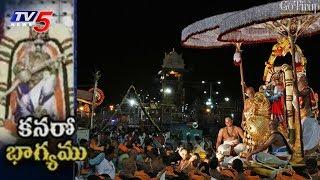 Srivari Brahmotsavam 2017: Hamsa Vahana Seva Performed For Lord Venkateswara