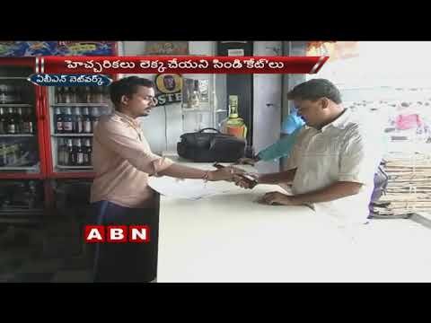 Liquor shops charging more than MRP prices in AP