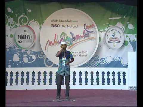 1 Rsc Uae Sahityolsav 2013 video