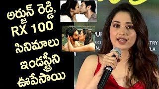Tamannaah Speech at Next Enti Movie Trailer Launch | Next Enti Movie | Navadeep