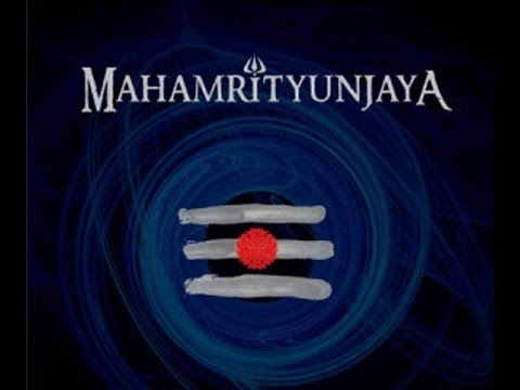 Mahamrityunjaya Mantra 108 times | by Shubha Mudgal | with Sanskrit text