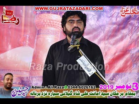 Zakir Zohaib Hassan Chakri | 3 November 2019 | Barnala Azad Kashmir | Raza Production