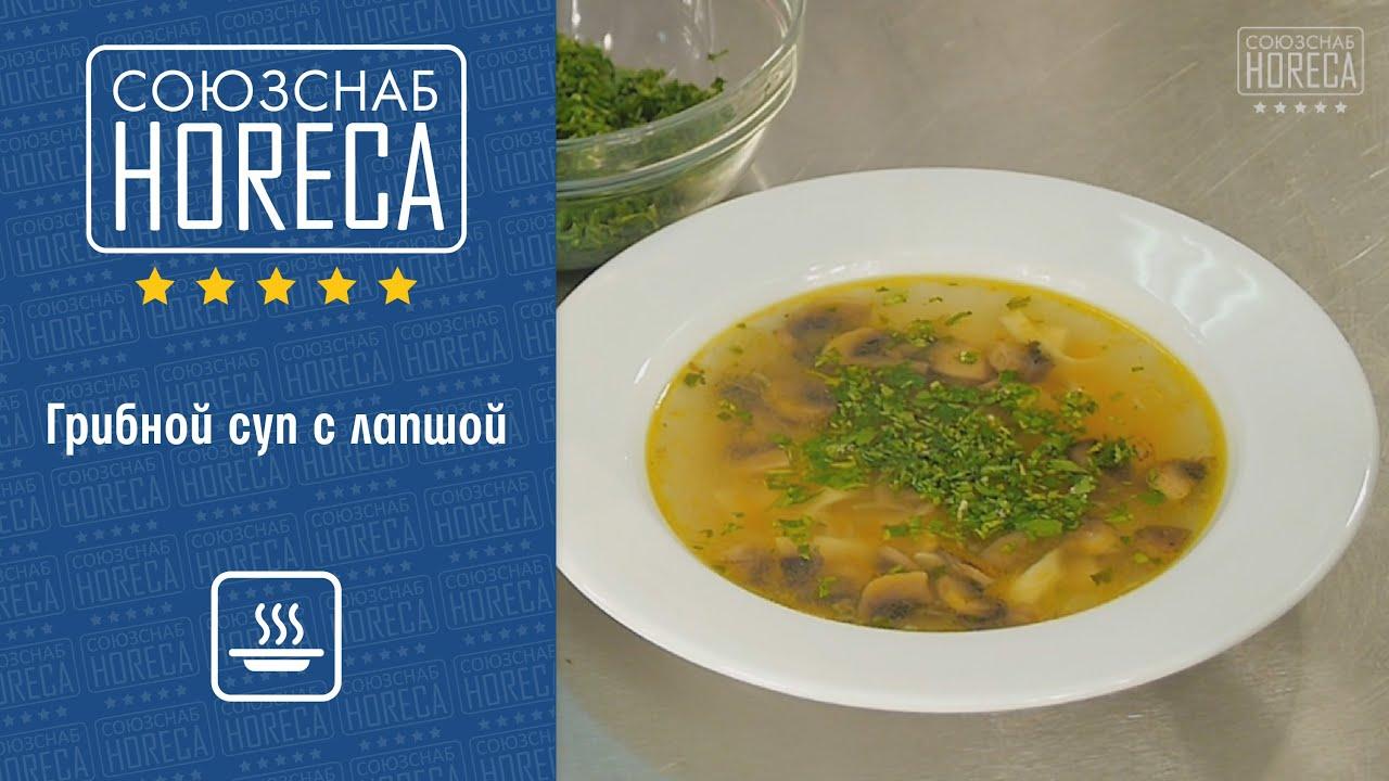Суп с шампиньонами и вермишелью рецепт пошагово