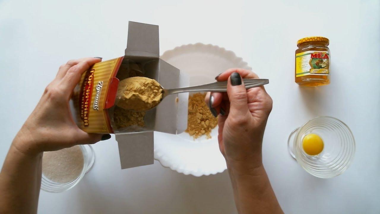 Как лечить чирей в домашних условиях Лучшие средства от 8