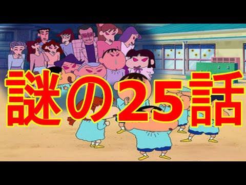 クレヨンしんちゃん (アニメ)の画像 p1_27