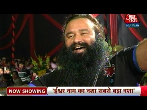 Interview: Gurmeet Ram Rahim Singh Insan, Dera Sacha Sauda Chief video