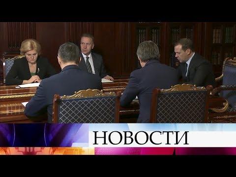 Дмитрий Медведев подписал постановление о мерах по реализации бюджета на следующий год.