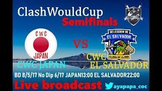 【クラクラ生放送】Clash World Cupセミファイナル!vsエルサルバドル戦!