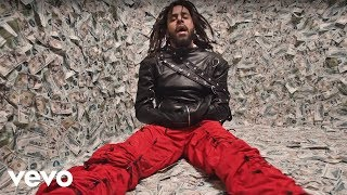 J Cole Atm Official Music Audio