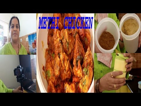 SUNDAY ROUTINE WORKS IN RAMA SWEET HOME||MASALA POWDERS PREPARATION||#METHICHICKEN