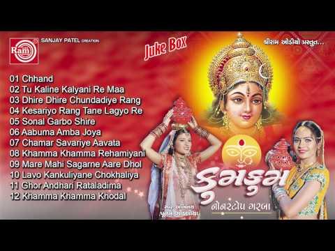 Gujarati Nonstop Garba|Kumkum Part-1|Poonam Gondaliya