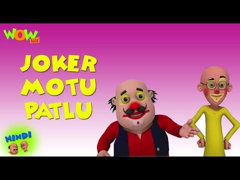 Joker Motu Patlu - Motu Patlu in Hindi WITH ENGLISH, SPANISH & FRENCH SUBTITLES thumbnail