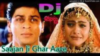 Dj new video song remx 3gp