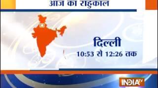 Bhavishyavani: Daily Horoscopes and Numerology | 27th March, 2015 - India TV