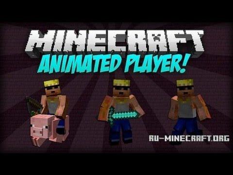 [Обзор Модов Minecraft#42]: Animated Player - у вашего персонажа Стива начнут сгибаться руки и ноги