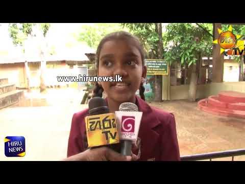 grade 5 scholarship |eng