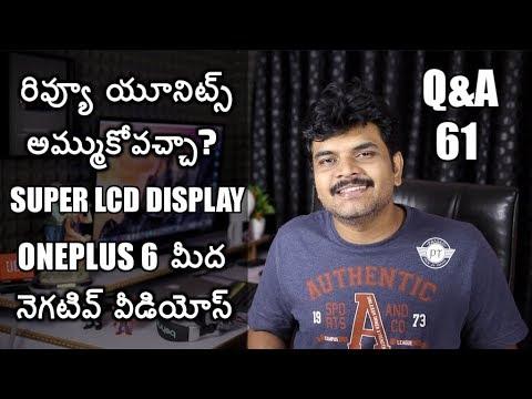 Tech Q&A 61 Super LCD Display,Oneplus Midrange Mobile,Vivo X21 Review,Apple VS Mi Face id etc