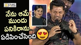 118 Movie Trailer Launch || Kalyan Ram, Shalini Pandey, Niveda Thomas