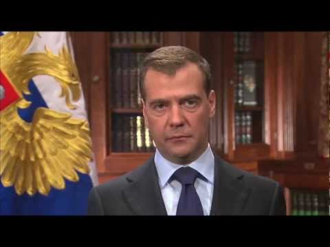 President of Russia Dmitry Medvedev speech on Nov. 23rd 2011