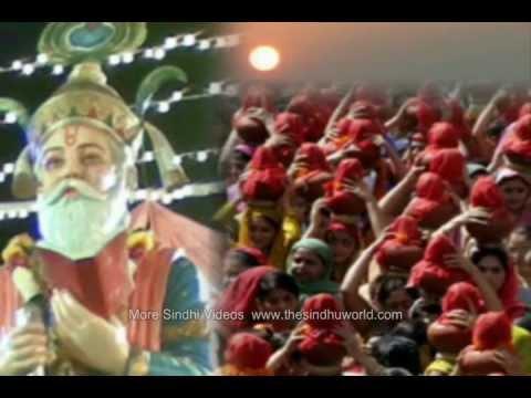 Sindhi Palav : Jhulelal Ji Prathna: Sindhi Song: Chaliho : Ulhasnagar...