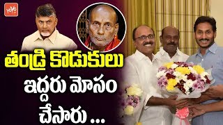 Chandrababu Shocking Comments On Meda Mallikarjuna Reddy | AP News | YSRCP