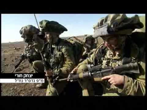 ככה מתכוננת ישראל למלחמה הבאה - Idf training for the next war