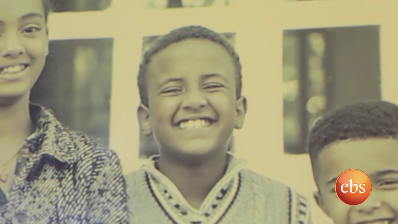 Yetekeberew Amharic Drama Season 1 Part 17 By EBS